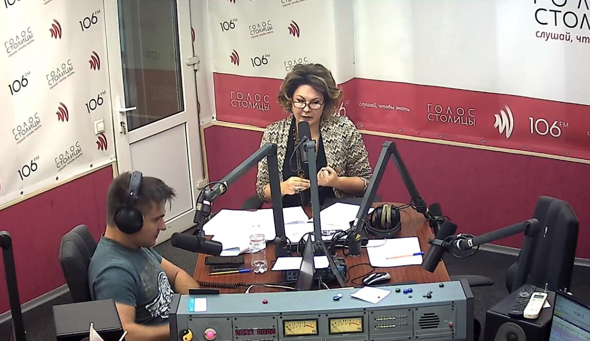 Прямий ефір Радіо Столиці